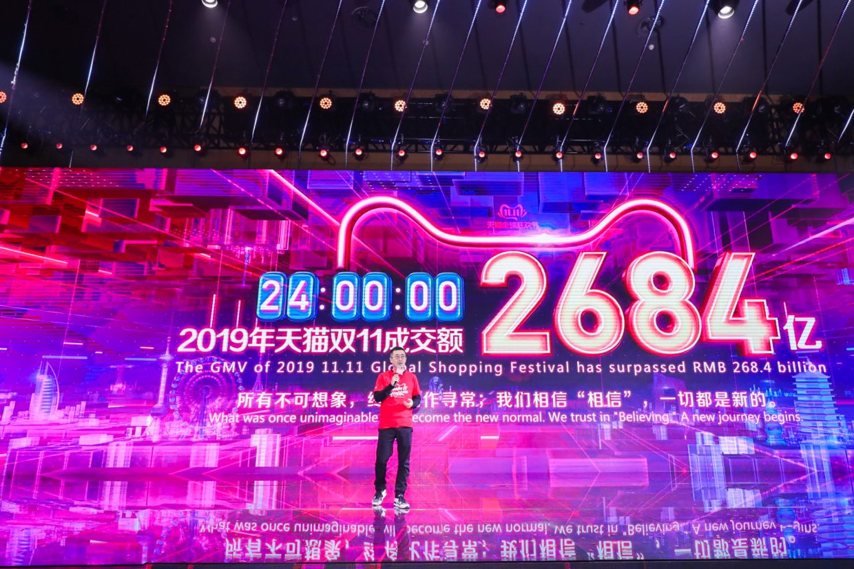 china-alibaba-singles-day-2019-billion-sales-00-1240x827
