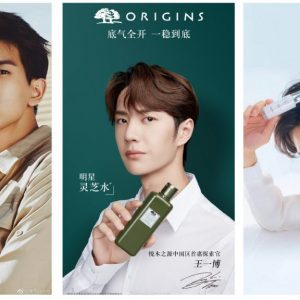 male beauty ad campaigns